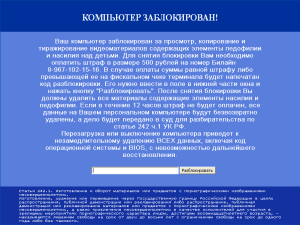 Пример смс блокиратора